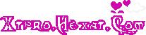 tạo logo wap xtgem online